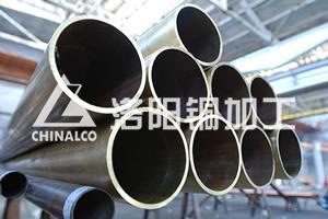 C7060 pipe