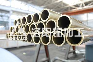 C46400 pipe