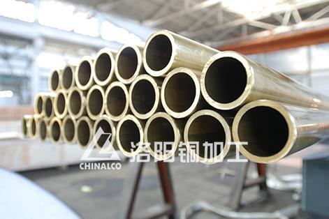 C23000 tube